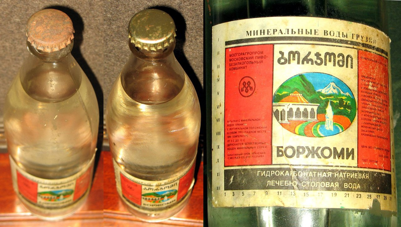 Советская минералка
