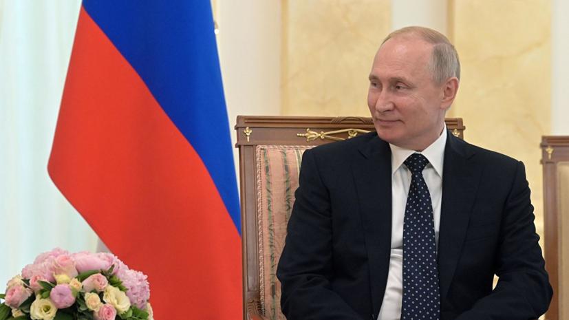 Путин: Россия готова идти до конца в реализации «Северного потока — 2»