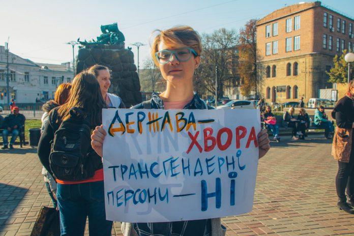 18 ноября в Киеве пройдет ма…