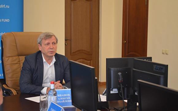 Следователи пришли к замглавы Пенсионного фонда РФ Алексею Иванову