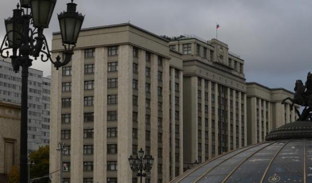 Депутаты Госдумы снизили себе штрафы за прогулы