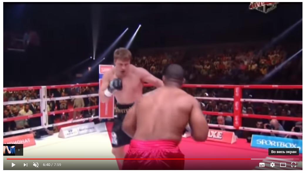 В Сети появилось видео победного нокаута Джошуа в бою с Поветкиным