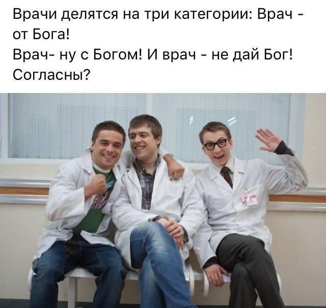В детстве Леша мечтал стать космонавтом, Ваня - спортсменом, а Сережа алкашом...