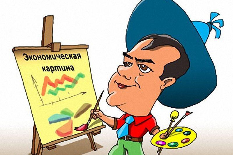 Анатолий Вассерман. Правител…