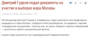 Москву ожидает глубокое дно