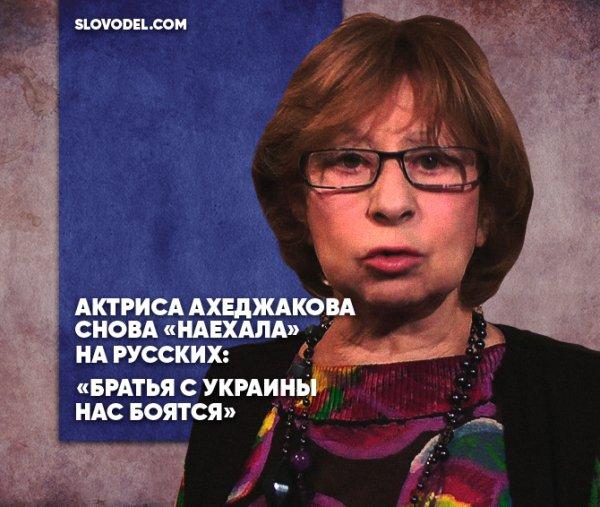 блузки картинки по запросу ахеджакова с призывом многочисленных
