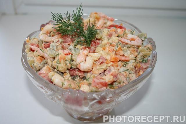 Салат с креветками *Оригинальный*
