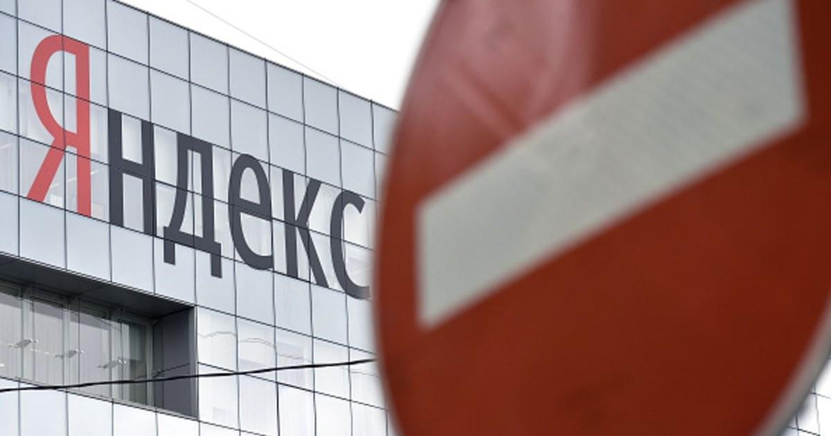 Книгоиздатели пожаловались на «Яндекс» в суд