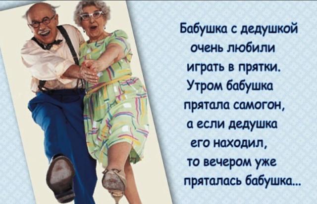 - Папа, а у вас ведь в Советской армии была толерантность?... Весёлые,прикольные и забавные фотки и картинки,А так же анекдоты и приятное общение