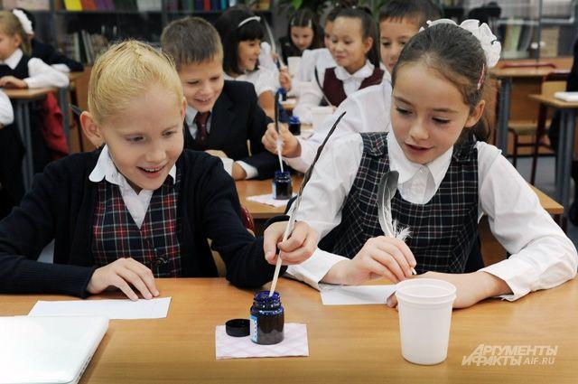 Стабильно высокие результаты. Как развивается система образования Москвы