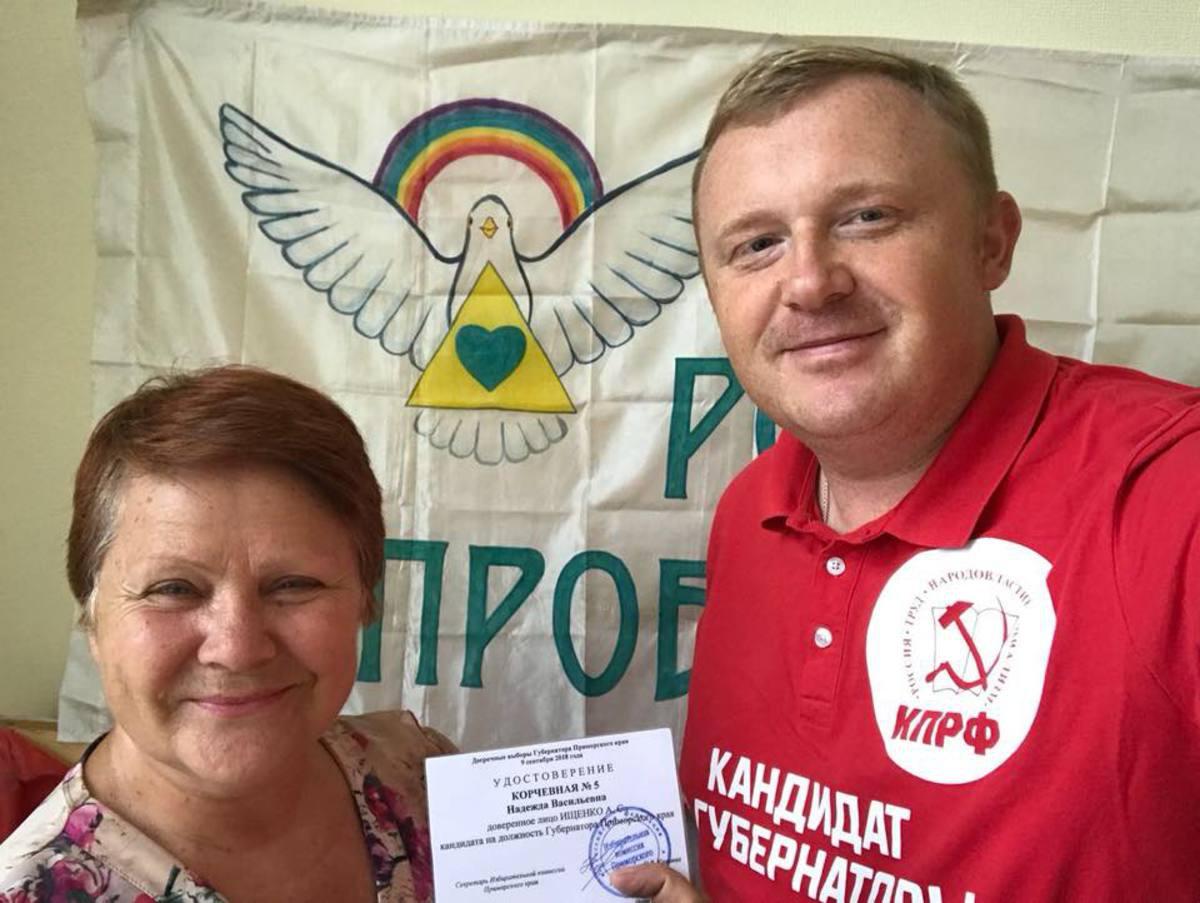 «Билеты на Расторгуева»: как кандидат от КПРФ подкупал избирателей Приморья