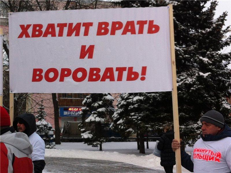 Так врать нельзя! Наш агитпроп спятил, оправдывая людоедские реформы