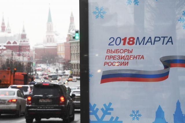 В Москве депутаты поучаствовали в акции с призывом прийти на выборы