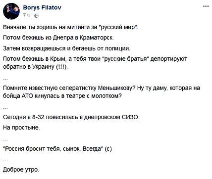 Империя не пришла , поэтому пришли к «бензоколонке»  Владимир Соловьев - телеведущий,геополитика,Идеология и патриотизм,Информационная война,россия,Теледебаты,телешоу,украина