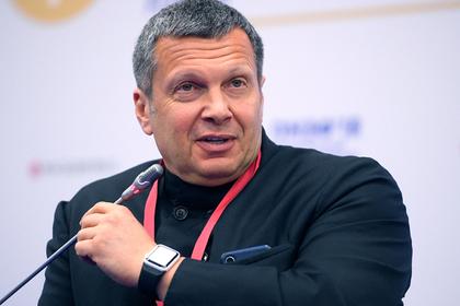 Телеведущего Соловьева проверят на хулиганство