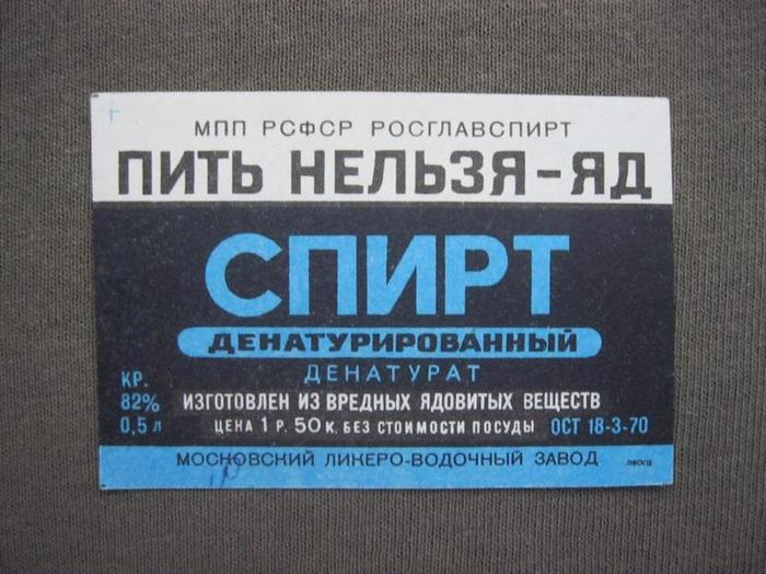 Что советские алкоголики пили по безнадеге