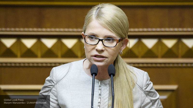 Эффект Хиллари Клинтон: эксперт рассказал о будущем Украины при победе Тимошенко на выборах