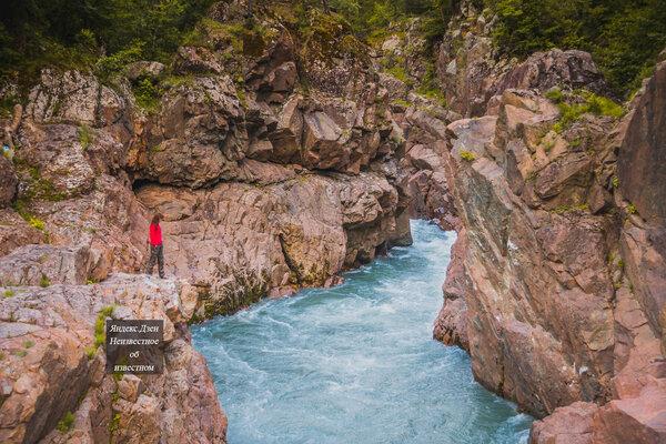 Губительный гранитный каньон на юге России Адыгея,природа,путешествия,Россия