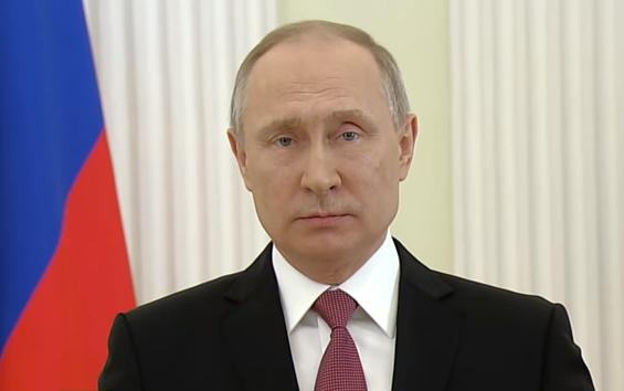 Обращение Путина к россиянам по итогам президентских выборов
