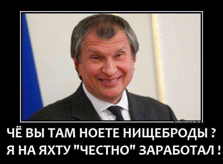 Россия- вперёд!!!!!!!!!! ....... ???????????????????????????????