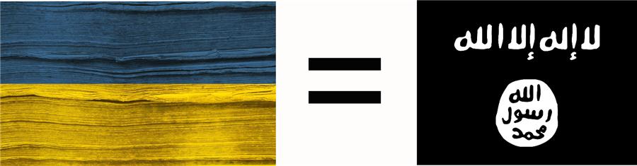 Знак равенства