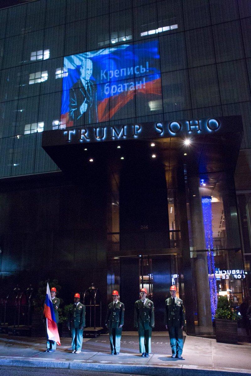"""Путин Трампу: """"Крепись, братан"""""""