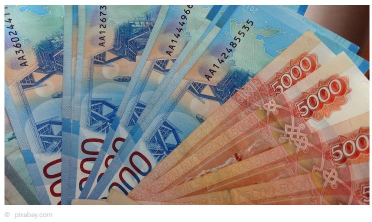 По 28 тысяч рублей. Кому государство выплатит новое пособие
