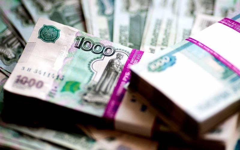 Российская власть не знает, как потратить триллионы рублей