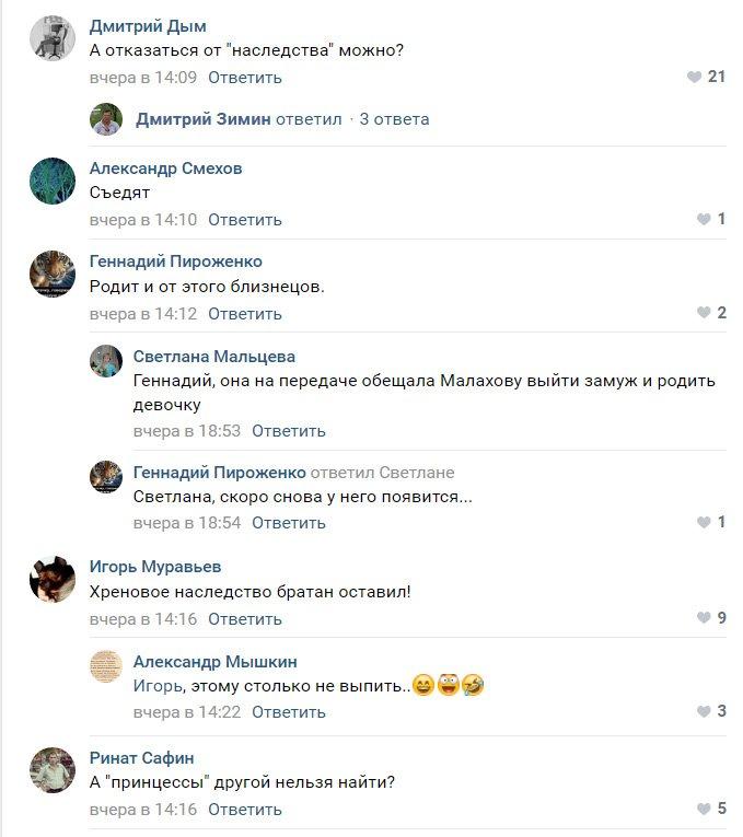 Интернет-пользователи приняли эту мелодраматическую историю близко к сердцу: ynews, брак, брат, вдова, обычай, по наследству, принц