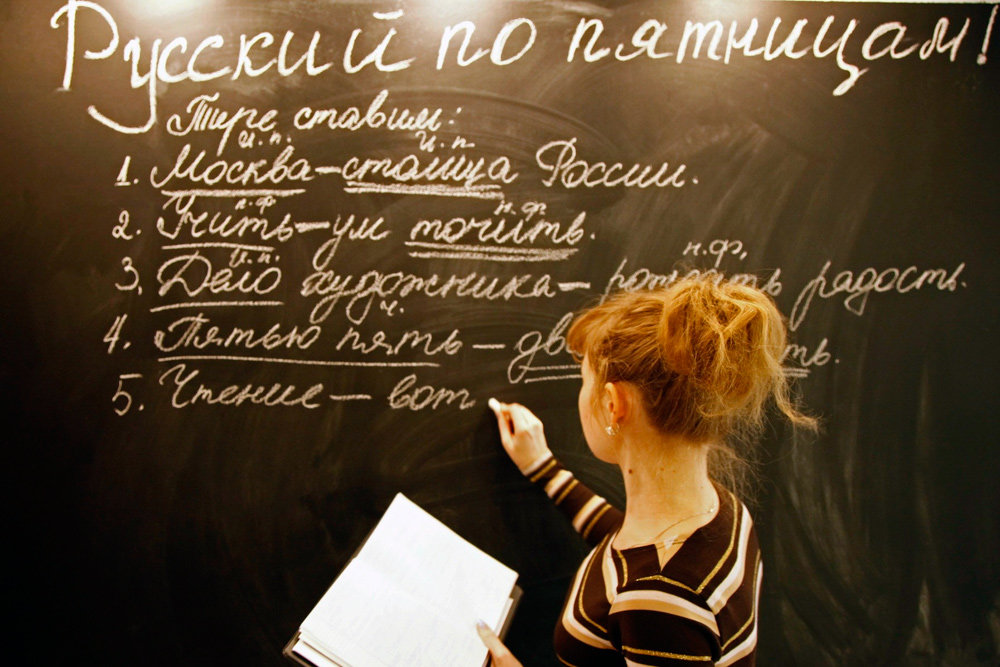 Рособрнадзор: РФ нужна единая система оценки работы учителей