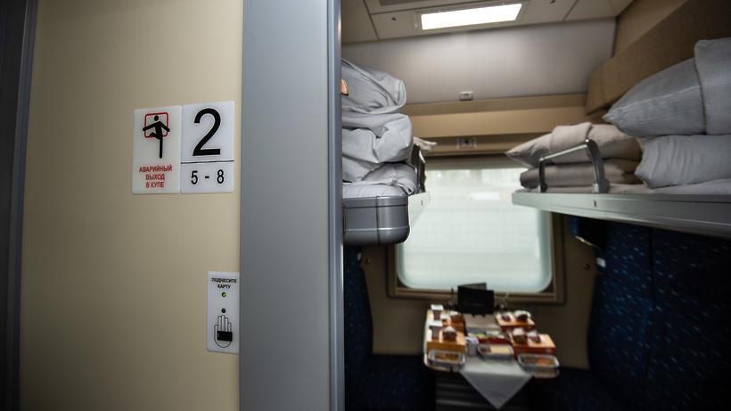 Пассажиры РЖД старше 65 лет смогут отменить поездку дистанционно