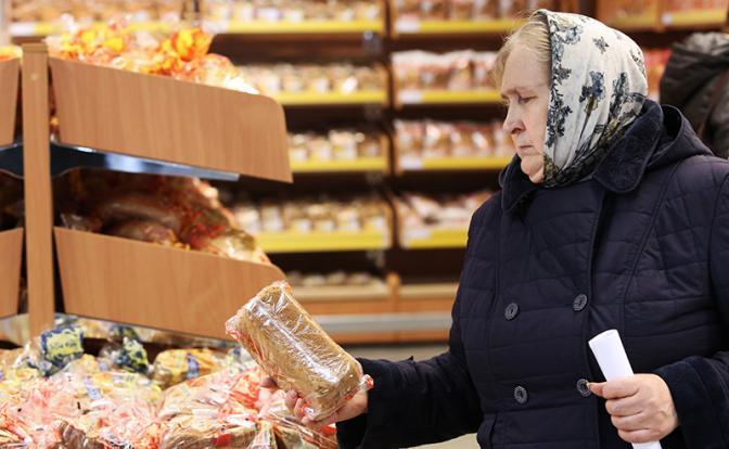 Пенсионная реформа подкосила веру в Путина