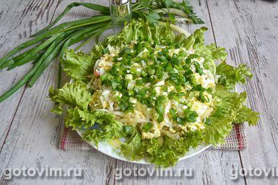Слоеный салат с блинами «Букет роз», Шаг 05