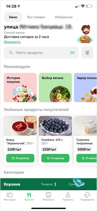 Онлайн-сервисы, которые выручают в периоды «самоизоляций»! Часть 1 гаджеты,Интернет,компьютеры,мобильные телефоны,ноутбуки,планшеты,Россия,советы,социальные сети,технологии,электроника