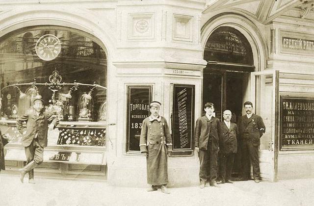 Правила жизни москвича в XIX веке
