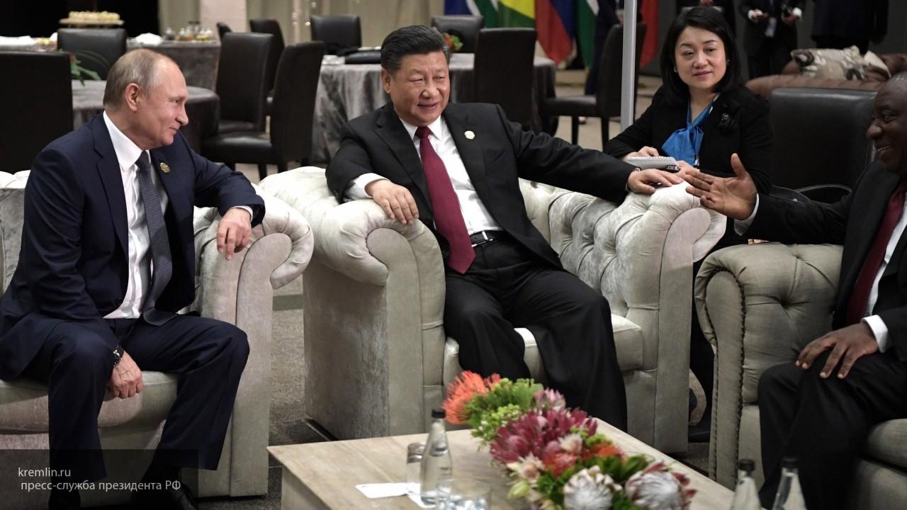 Си Цзиньпин: Китай готов к дальнейшей координации с Россией