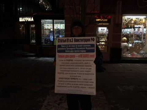 В Саратове прошел пикет против президентства Путина
