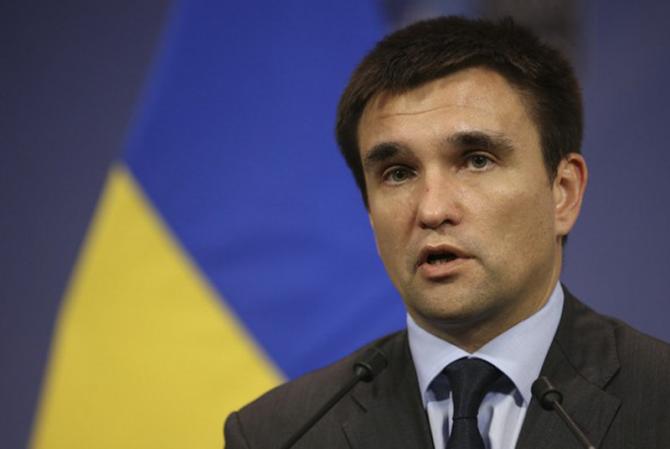 """МИД Украины """"триумфально облажался"""" с новым заявлением по Крыму"""