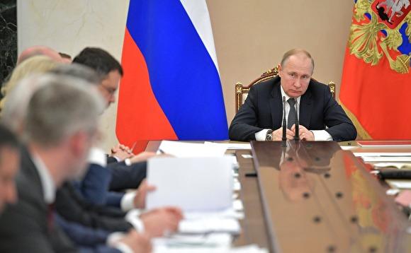 Путин распорядился ввести налоговый вычет за оздоровительные услуги