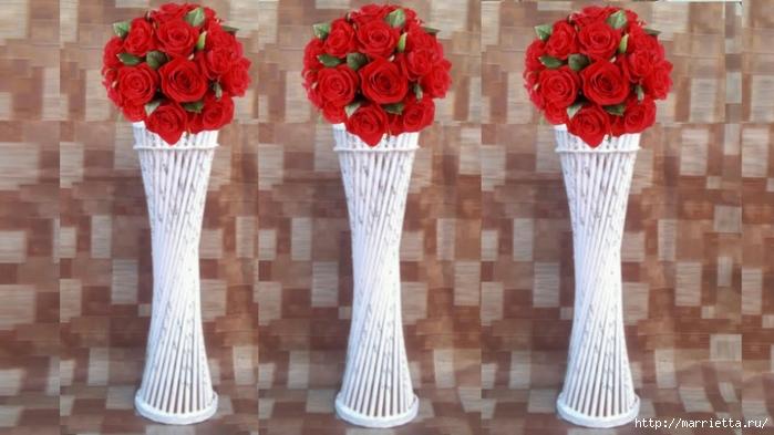 Декоративная цветочная ваза из газетных трубочек ваза из трубочек