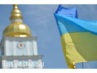 Украина: Иезуитское искусство униатских заголовков