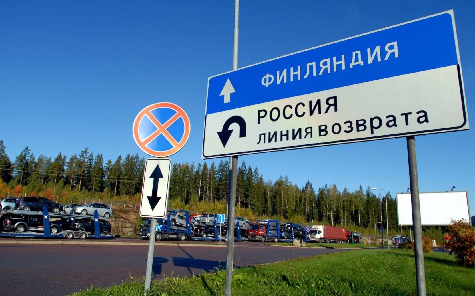 Финны высмеяли нелегалов из России, пытавшихся попасть в ЕС