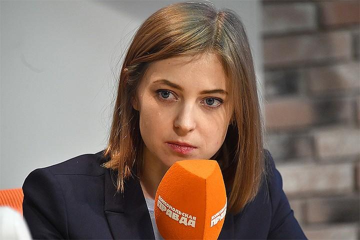 Наталья Поклонская прокоммен…