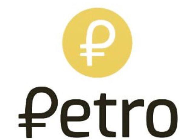 Венесуэла пытается спасти экономику с помощью криптовалюты петро