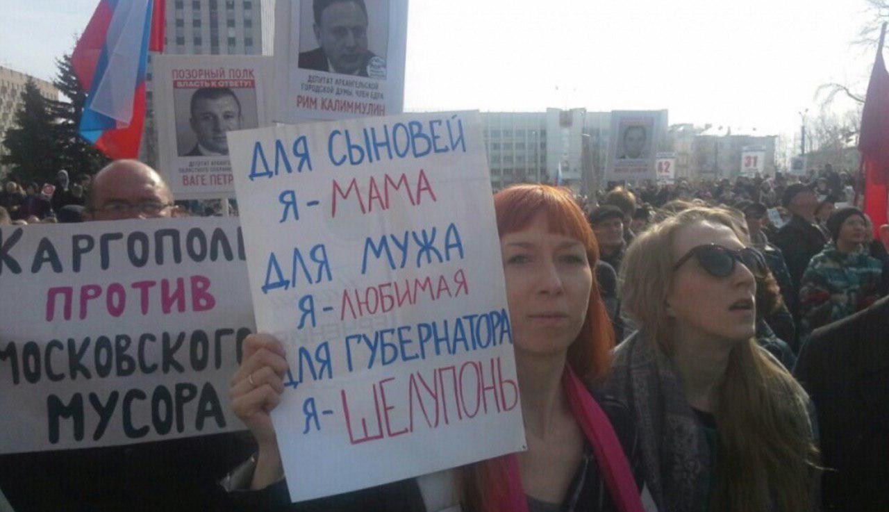 Губернатор Архангельской области назвал жителей шелупонью, так нефиг мнить себя народом.