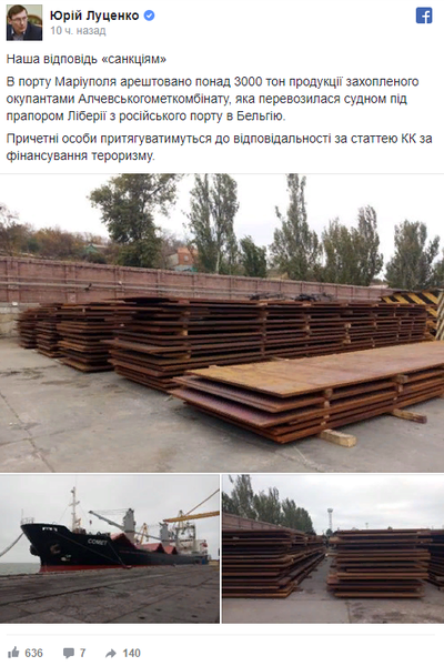 Украинские власти в ответ на…