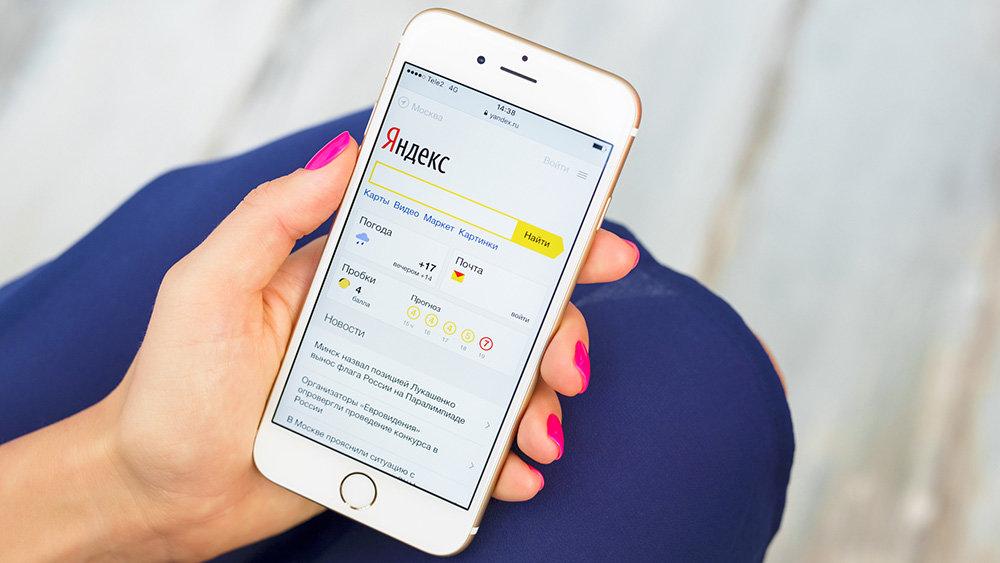 """""""Яндекс"""" скоро покажет свой смартфон. Цена уже раскрыта"""