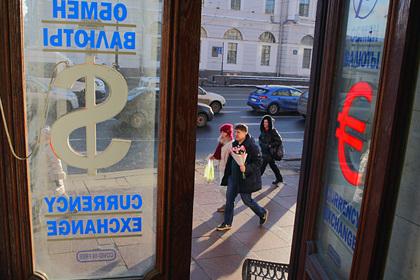 Россиянам посоветовали запастись долларами Экономика
