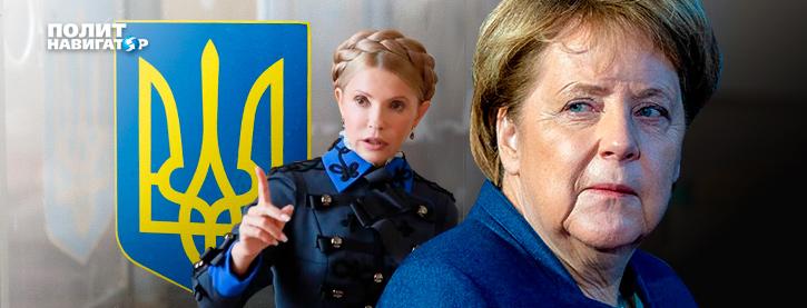 Зюганов назвал Тимошенко «Порошенко с немецким акцентом»