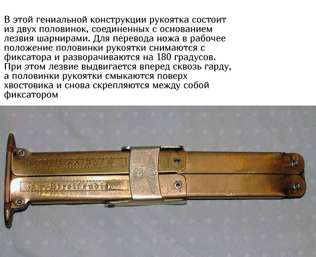 """Немецкий нож """"Pantographic"""" необычной конструкции"""